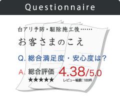 sidebar_link_question